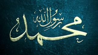 Shalawat Nabi Muhammad (SAW.)