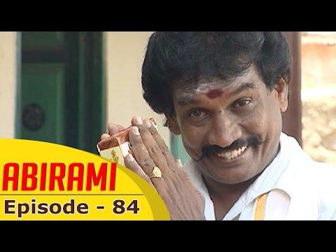 Abirami-feat-Gautami-Epi-84-Tamil-TV-Serial-28-10-2015