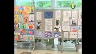 Виставку робіт дітей з інвалідністю представили у Хмельницькій художній школ