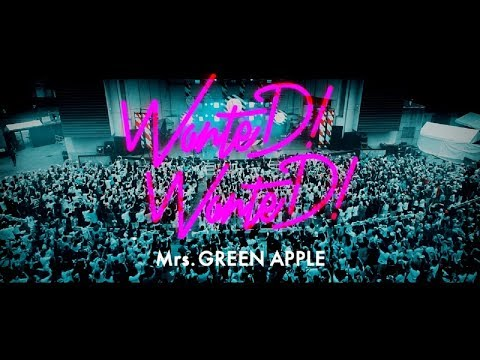 Mrs. GREEN APPLE - 5thシングル「WanteD! WanteD!」ティザー映像