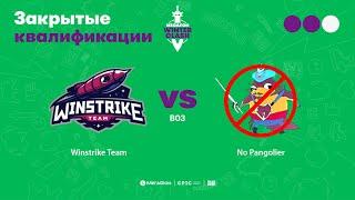 Winstrike Team vs No Pangolier, MegaFon Winter Clash, bo3, game 1 [CrystalMay & Inmate]