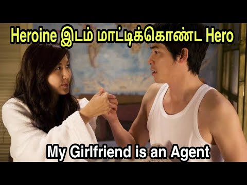 The First love | Korean movie Tamil dubbed | Comedy Love story | Tamil voice over | Vj voice