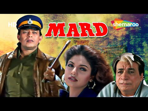 chakraborty - Assistant Commissioner Of Police Arjun (Mithun Chakraborty) is an honest police officer who gets transferred regularly. As a punishment for his impeccable integrity Arjun is sent to a Police...