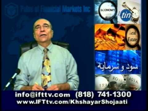 Pulse of Financial Markets 07/16/14