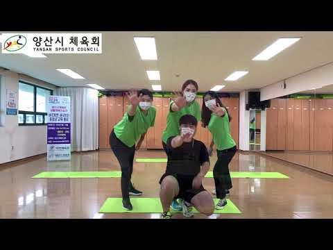 9월 비대면 체육지도영상 - 추석 온 가족이 함께 하는 코어타바타운동 (구본욱, 김소정, 류은혜, 이지영 지도자)