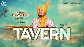 Tavern  | (Full Song ) | Sujaan Singh  | New Punjabi Songs 2019 | Latest Punjabi Songs 2019