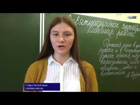 Обучение учащихся школ в профильных классах