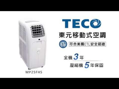 冷氣 暖氣 除濕 涼風 4 合 1 清淨除濕冷暖移動式空調