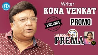 """Here's the exclusive interview of  """"Producer Kona Venkat"""" only on Dialogue With Prema show.Kona Venkat is the busiest man right now, managing production and script-writing. He turns presenter in an attempt to nurture new talent and bring about new age cinema in Telugu film industry. He also works in Bollywood. He has writer script for numerous Tollywood hits like Ready, Dhee, venky, Alludu Seenu, Adurs, Geethanjali, Happy, Samba, Baadshah, Dookudu and Amma Nanna O Tamil Ammayi, Sankarabharanam. He occasionally works as an actor and lyricist for movies. As a writer he is active in the industry since early 2000's and has directed one bilingual - Naan Aval Adhu (Nenu Tanu Aame) in 2008. He received Santosham film award for best story for the movie Ready.#konavenkatinterview #Writerkonavenkatinterview #Premakonavenkatinterview #DialogueWithPrema #idreampremainterviews #Directorkonavenkatinterview #idreaminterviews #idreamlatestinterviewsClick Here To watch More Videos,👉 Talking Movies with iDream - Exclusive Interviews : https://goo.gl/x125k5👉 LOL OK - Comedy Series : https://goo.gl/eeQsWa👉 Suma's Geethanjali Serial : https://goo.gl/Rjs1fT👉 Indian Political Legue (IPL) with IDream : https://goo.gl/xgLGqg👉 Nenu Naa Girlfriend Web Series : https://goo.gl/y4Vojm👉 iDream Original Content : https://goo.gl/JHJYK5👉 Ramusim 2nd Dose : https://goo.gl/LYeBMF👉 Trending Videos : https://goo.gl/EX7dntClick here for more Latest Movie updates,►Subscribe to our Youtube Channel: http://goo.gl/mDS9IQ►Like us on  https://www.facebook.com/iDreamMedia►Access iDreamMedia App on your Mobile:►iPhone Users : http://tinyurl.com/lvu3wyx►iPad Users: http://tinyurl.com/ls4tee8►Android Users:  http://tinyurl.com/m78hwyv"""