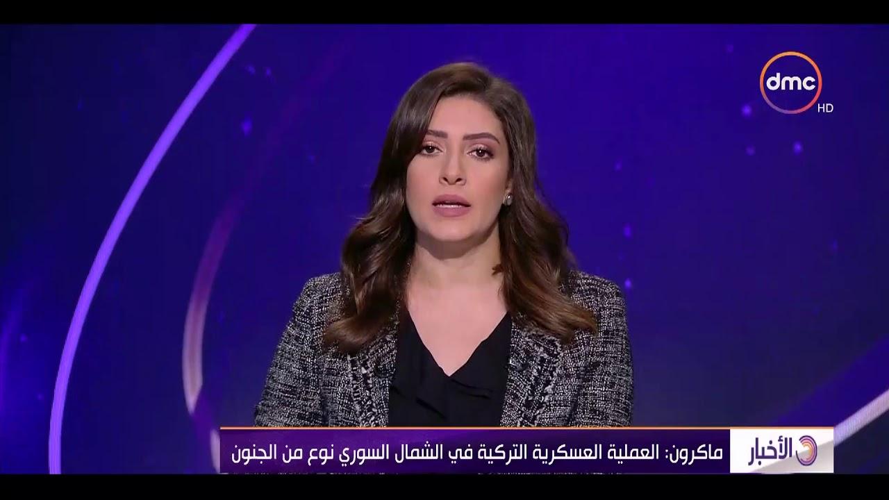 الأخبار - ماكرون : العملية العسكرية التركية في الشمال السوري نوع من الجنون