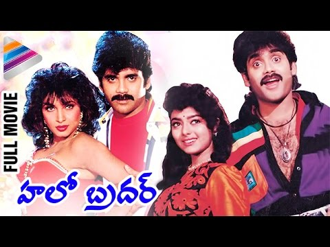 Hello Brother Telugu Full Movie   Nagarjuna   Ramya Krishna   Brahmanandam   Ali   Telugu Filmnagar
