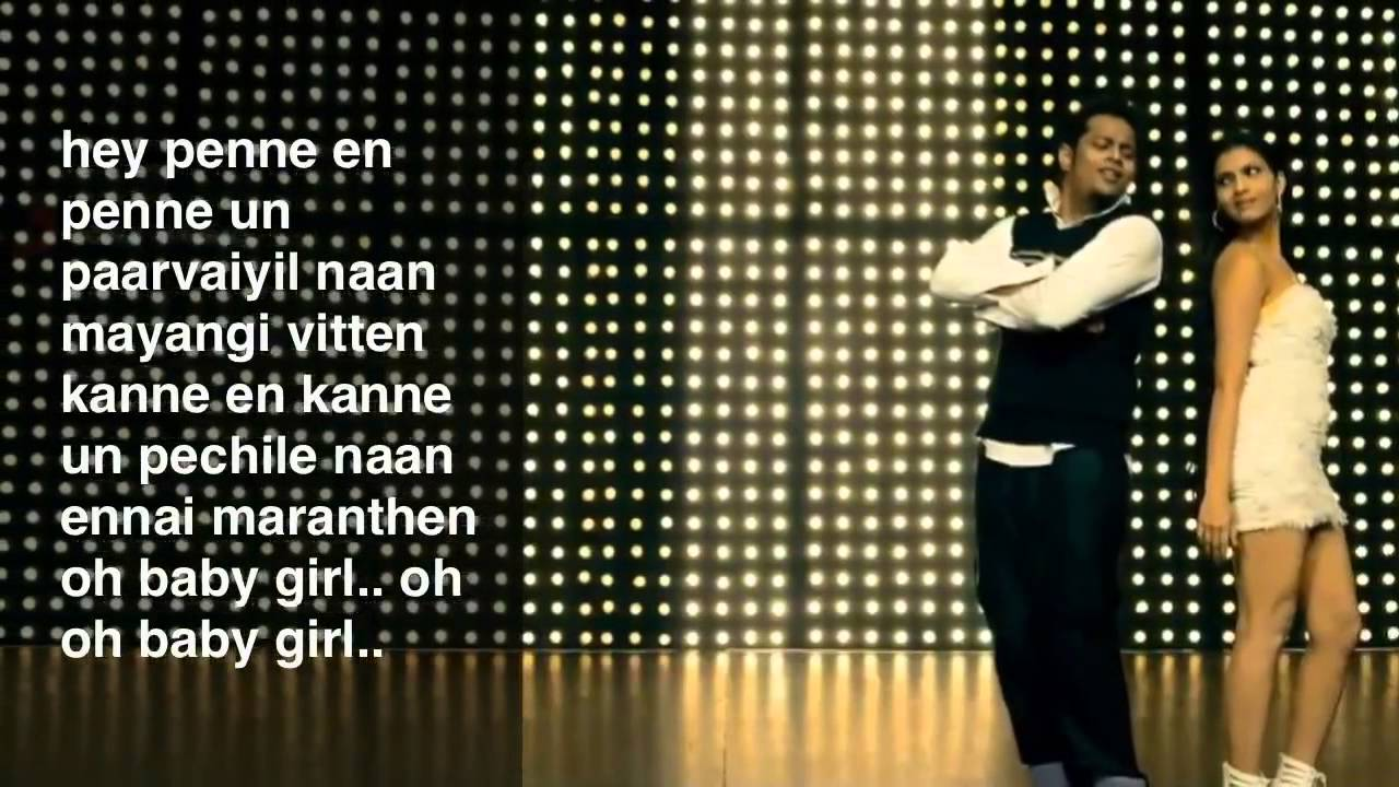 "MPM-""oh baby girl "" Tamil song lyrics"