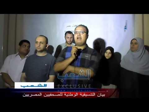"""بيان """"التنسيقية الوطنية للصحفيين"""" بشأن 700 انتهاك عسكري ضد حرية الإعلام"""