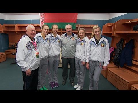 Лукашенко пообщался с белорусскими теннисистками перед матчем Кубка Федерации