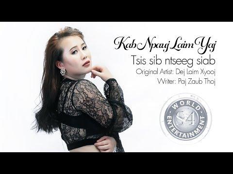 Tsis sib ntseeg siab (Music Video) - Kab Npauj Laim Yaj (видео)