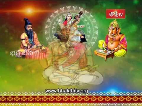 Andhra Mahabharatam - Salya Parvam (Episode 1328 | Part 1)