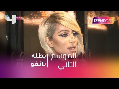 """مايا دياب: لست نادمة على عدم المشاركة في """"تانغو"""""""