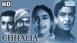 Chhalia (HD)- Raj Kapoor - Nutan - Pran - Bollywood Old Movie -(With Eng Subtitles)
