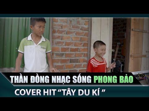 Tây Du Kí - Thần đồng nhạc sống Phong Bảo [Karaoke]
