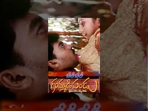 Veeri Veeri Gummadi Pandu Movie Online