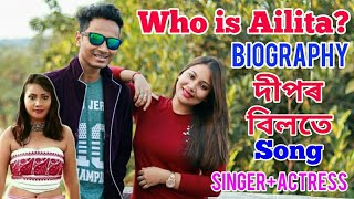 Nonton                                                              Fame Singer Ailita Kashyap Biography  Family  Education Etc By Bhukhan Pathak Film Subtitle Indonesia Streaming Movie Download