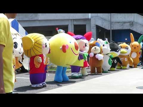 【310動画】ホーリーくんバースデーパーティ・ゆるキャラ大集 …
