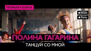 Полина Ростова Падала звезда retronew