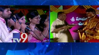 KCR, Chandrababu @ Raj Bhavan for Ugadi - TV9