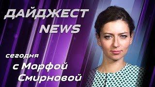 Астана против Нурсултана, Лукашенко вместо Путина в Польше? Выставка памяти Джексона в Германии