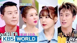 Video Hello Counselor - San E, Raina, Lee Hyunwoo, Jang Youngran [ENG/2016.07.04] MP3, 3GP, MP4, WEBM, AVI, FLV Januari 2019