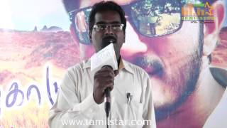 Veera Pandian at Thiruvenkadu Movie Launch