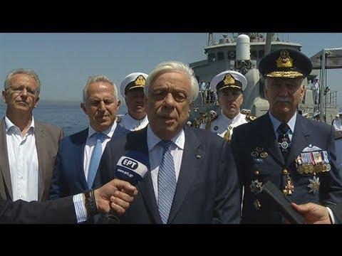 Π. Παυλόπουλος: Βάση της καλής γειτονίας η τήρηση του Διεθνούς και του Ευρωπαϊκού Δικαίου