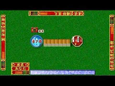 psp moeru mahjong moejong cool rom