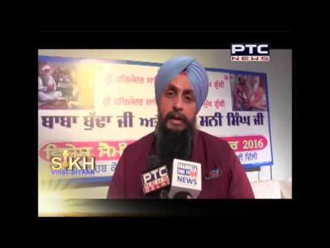 DSGMC News | Goonjaan Sikh Virse Diyaan – 146 | GSVD | Sep 9, 2016