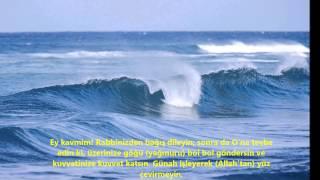 HUD-(HÛD)-SURESİ-Ebubekir Şatiri (Abu Bakr Al Shatri)