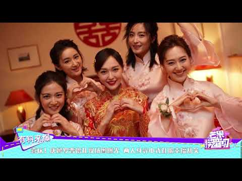 唐嫣罗晋婚礼现场图曝光 两人身穿中式礼服幸福甜笑