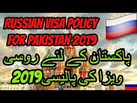 How To Get Russian Tourist Visa And Russian Visa Requirements 2019. Pakistani Passportr