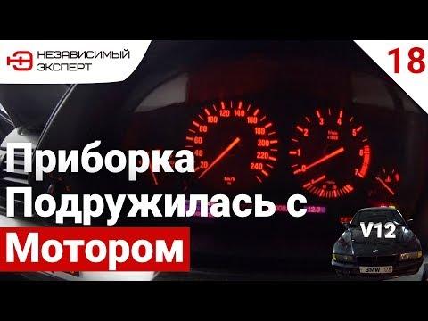 АНТИСВАП БМВ УРОВЕНЬ БОГ!) - БУМЕР ДЛЯ ПОДПИСЧИКОВ#18 (видео)