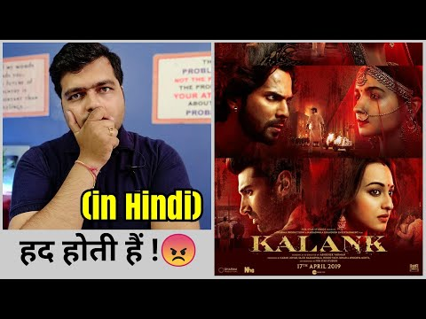 Kalank - Movie Review