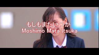 Download Video [MV] もしもまたいつか (Moshimo Mata Itsuka) - Ariel Noah + Lirik || 3D kanojo Live Action MP3 3GP MP4
