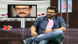 Video Venkatesh about Mahesh Babu & Pawan Kalyan | #BabuBangaram Interview | NTV MP3, 3GP, MP4, WEBM, AVI, FLV Januari 2018