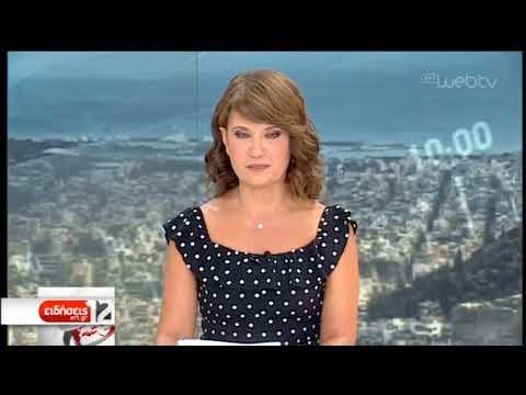 Κατεδαφίστηκε επικίνδυνο κτίριο στους Αμπελοκήπους | 05/08/2019 | ΕΡΤ