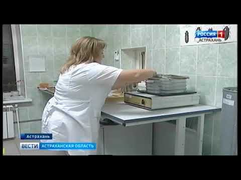 Об успешной аккредитации Астраханского филиала Ростовского референтного центра Россельхознадзора