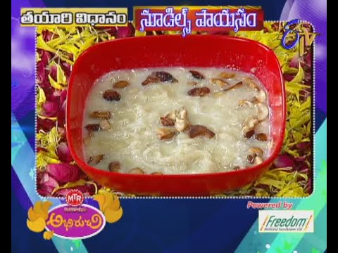 Abhiruchi - Noodles Payasam - ????????  ????? 01 August 2014 03 PM