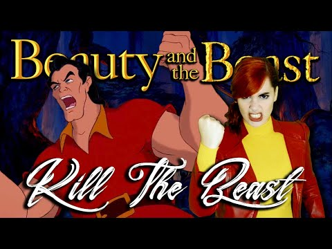 Beauty and The Beast - The Mob Song - Cat Rox Cover