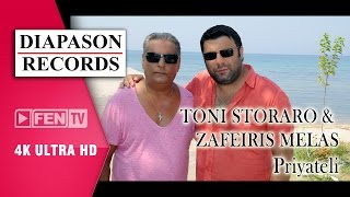 Toni Storaro & Zafeiris Melas – Priyateli