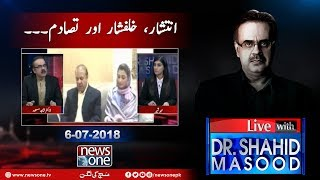 Live with Dr Shahid Masood | 6 July 2018