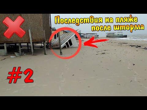Потоп в Кирилловке