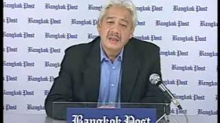 Bangkok Post News Clip -Judges Start Deliberations 26-02-10.flv