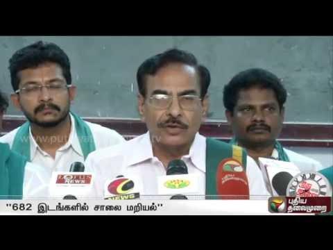 Idhuvarai-Indru-Tamil-Nadu-Bandh-15-09-2016-Puthiyathalaimurai-TV